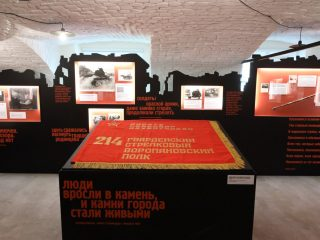 В Музее военной формы одежды открылась выставка #МЫСТАЛИНГРАД