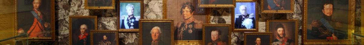 Музейный центр «Форпост»