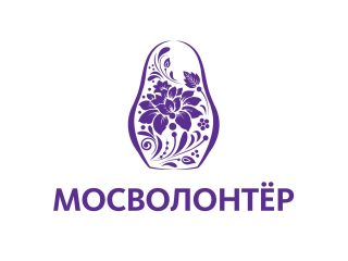 МОСВОЛОНТЁР
