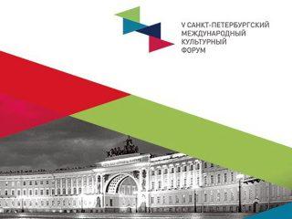 В рамках VII Санкт-Петербургского международного культурного форума между Музеем военной истории и компанией «Филип Моррис Сэйлз энд Маркетинг» состоялось подписание Меморандума