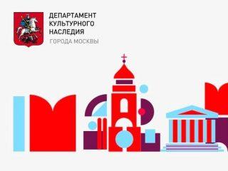 Музей военной истории РВИО примет участие в акции «Дни исторического и культурного наследия»