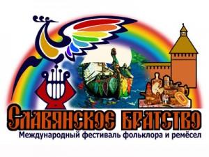 Музей РВИО «Башня Громовая» примет участие в фестивале фольклора и ремесел «Славянское братство»