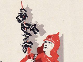 «В боях рожденная»: выставка к 100-летию создания Рабоче-Крестьянской Красной Армии