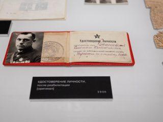 Выставка «Солдат Отечества»
