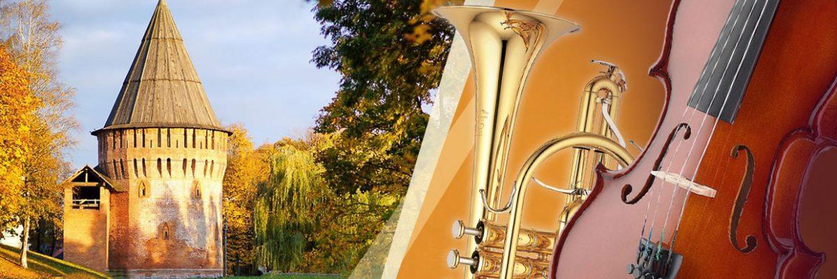 Летний музыкальный сезон в Музее «Башня Громовая»