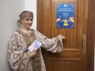 Музей Московских стрельцов «Стрелецкие палаты» объявляет набор в студии детского центра «Лаврушенька»