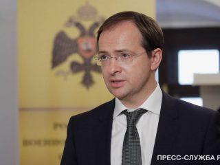 Заседание Попечительского совета РВИО прошло в Москве