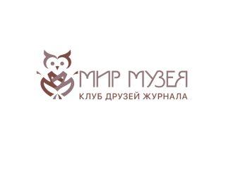 МИР МУЗЕЯ
