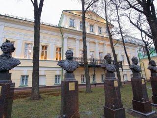 Москвичи смогут пожениться в Музее военной формы РВИО