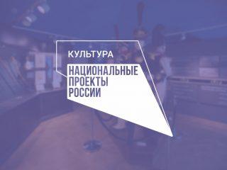 Музей военной формы включен в национальный проект «Культура»