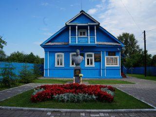 Музей «Калининский фронт. Август 1943»