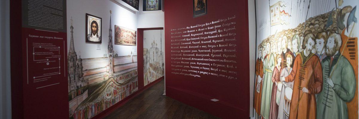 Музеи РВИО открыты для посещения с 16 июня!