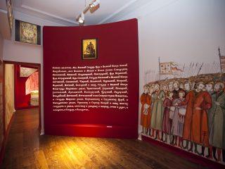 Постоянная экспозиция «Служилые люди государства Московского» в Музее Московских стрельцов
