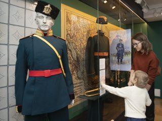 Честь имеем пригласить в Музей военной формы 23 февраля!